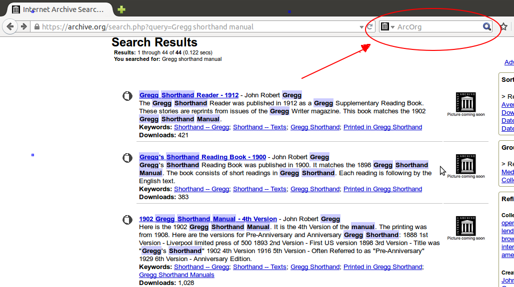 jjffjj_addtosearchbar_screen